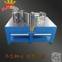 重型钳工工作桌、铁板包边钳工修模桌、钢材焊接操作台生产厂家