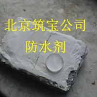 供应清水混凝土防水剂