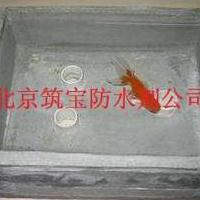 供应混凝土保护剂