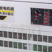 30千瓦永磁静音汽油发电机多少钱
