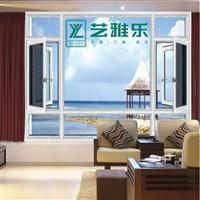 铝合金门窗平开窗钢化玻璃窗户隔音门窗封阳台窗户标准断桥铝门窗