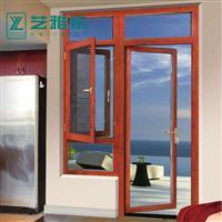 铝门窗封阳台铝合金门窗平开窗推拉窗隔音落地窗 断桥门窗