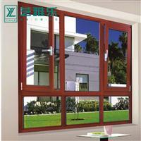 断桥铝门窗 封阳台铝合金隔音玻璃 双色平开窗定制