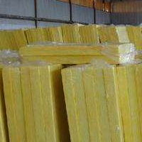 神州-预定玻璃棉板价格?生产厂家