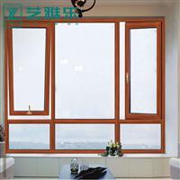断桥铝合金门窗封阳台隔音玻璃平开推拉落地窗 外开 上悬窗