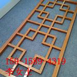 中式仿古铝花格-装饰木纹铝花窗厂家定制