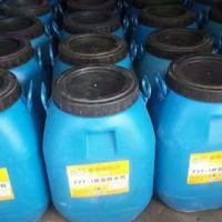 大量供应武汉FYT-1渗透混凝土防水剂