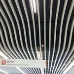 木纹波浪造型铝吊顶、异形波浪木纹方通