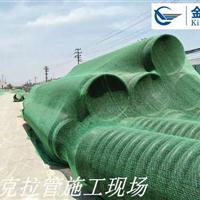 HDPE缠绕结构壁B型管_金鹏克拉管河南雨污工程应用