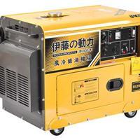 全自动5kw柴油发电机YT6800T-ATS