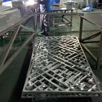 广州厂家生产-烧焊拼接铝扁条窗花--仿古铝窗花销售厂家价格