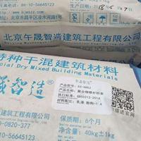 潜江烟囱防水防腐聚合物砂浆商店