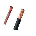 移梁机电缆,提梁机电缆,架桥机电缆