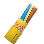 低位码垛机电缆,高位码垛机电缆