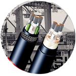 电动铲运机电缆生产厂家