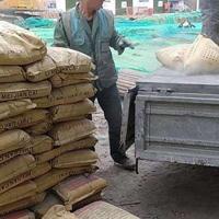 杭州轨道胶泥-轨道胶泥价格查询