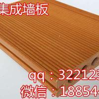 竹纤维集成墙板集成墙面环保木木塑生态木地板规格齐全