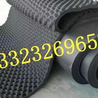 隔音吸音材料厂家波峰吸音棉鸡蛋棉每平米价格优质供应商