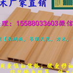 生态木方木天花吊顶装饰材料价格表