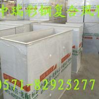 杭州中瑞双面彩钢板 玻纤复合风管