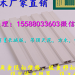 延边生态木150外墙板厂家直销