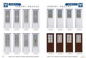 一个塑钢门大概多少钱  塑钢门窗能用多少年