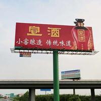 江西单立柱广告牌制作 江西单立柱广告塔制作生产厂家