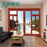 平开铝门窗户 铝合金门窗隔音窗封阳台阳光房定制