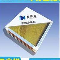 彩钢净化板安装注意事项及搭接方式