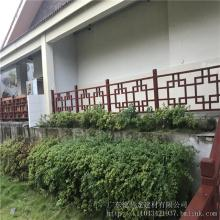 定制园林装饰仿古铝合金护栏/木色铝护栏隔断生产厂家