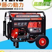 伊藤YT7800DCE3-2便携汽油发电机厂家