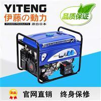 伊藤YT8000DCS汽油发电机8KW