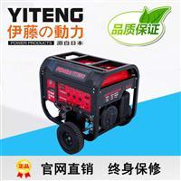 伊藤动力YT10000E3汽油发电机9KW价格