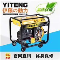 上海3kw柴油发电机报价