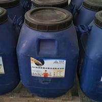 无锡PMC弹性聚合物水泥防水涂料价格