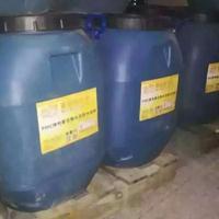 FYT-1聚合物改性瀝青防水涂料