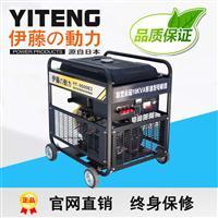 上海8kw柴油发电机报价