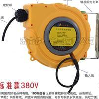 自动伸缩电缆卷线器自动定位电缆收线器