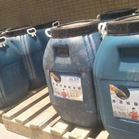 厂家低价批发水性渗透型桥面防水剂价格