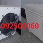 热水暖风机_热水暖风机价格_优质热水暖风机成批出售采购/生产厂家