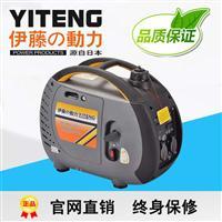 上海2kw数码变频发电机报价