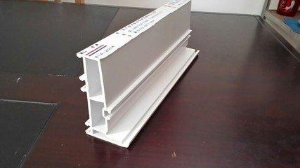 塑钢型材多少钱一吨  和什么有关