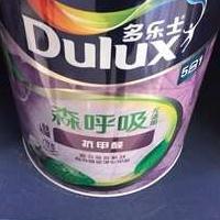 ***】多乐士森呼吸无添加硅藻抗甲醛五合一内墙A8111墙面漆