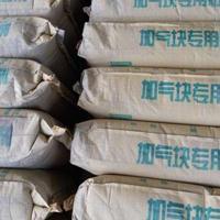 西安蒸压加气混凝土砌块专用砂浆