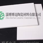 耐磨氧化铝陶瓷衬板 煤仓耐磨氧化铝陶瓷衬板 氧化铝陶瓷衬板