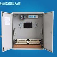 SPX2-01BN综合配线箱(ONU)