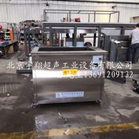 EYG-6000W北京天津河北油烟净化器超声波清洗机厂家