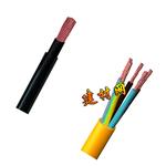 LIFYY传感器电缆,LIFYY柔性电缆
