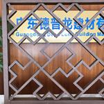 木纹铝合金花格窗仿古铝合金花格窗