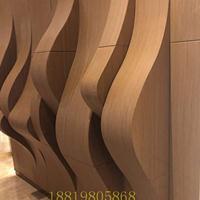 德普龙定制门头招牌***装饰木纹铝方通/弧形铝方通/波浪形方通